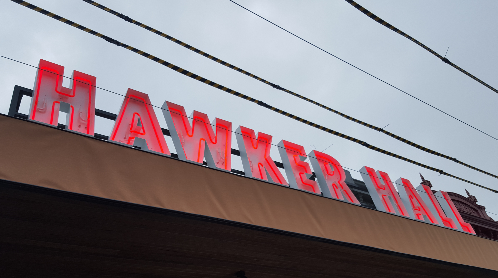 hawker-hall-front-neon-signage-detail